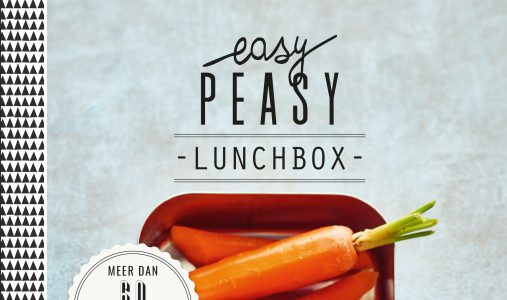 # 69. Zin in lunch!!: Easypeasy lunchbox